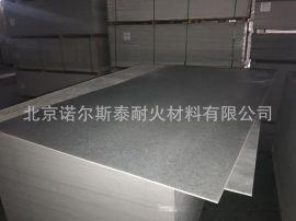 装饰清水水泥板,A级防火