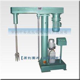 ASDZ轴流式节能型折叠桨叶液压升降吨桶搅拌机