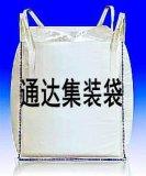 B型防靜電集裝袋噸袋