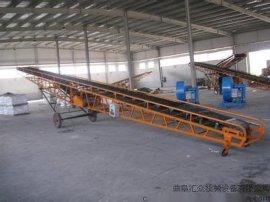 非标大倾角皮带装车机 货车装卸车用防滑皮带输送设备