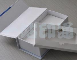 电子产品包装彩盒印刷设计