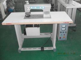 超声波缝合机压印焊接