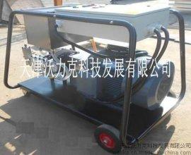 沃力克换热器清理高压水清洗机厂家直销 水泥厂专用高压清洗机