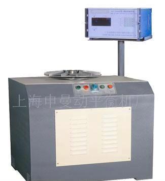 立式平衡机/申曼SC-5单面立式平衡机