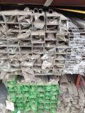 不锈钢方管 SUS201拉丝不锈钢管 大口径不锈钢方通