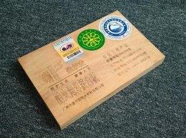 海洋胶合板中国名优产品 盈尔安(防火型)