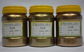 超細銅金粉