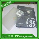塑料透明面料样品册