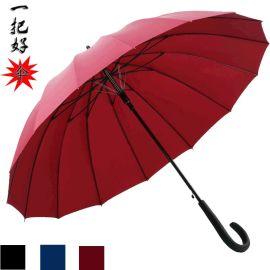 厂家直销16骨雨伞,防风直杆广告伞,弯柄高尔夫伞
