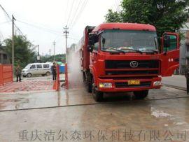 重庆渝北区工程车辆洗车机哪里有卖