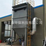 烟台工业脉冲布袋除尘器生产厂家