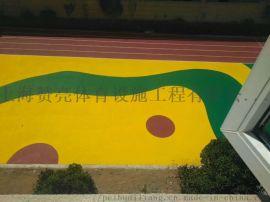 嘉興環氧地平材料施工寧波學校操場跑道杭州遊樂場地坪