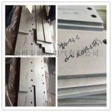金瀚元耐高溫雲母板廠家 雲母板加工 絕緣板
