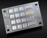 金屬鍵盤密碼鍵盤數位鍵盤金屬不鏽鋼材質