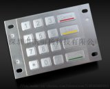 銀聯認證PCI認證3501A金屬鍵盤密碼鍵盤數位鍵盤
