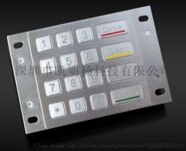 银联认证PCI认证3501A金属键盘密码键盘数字键盘