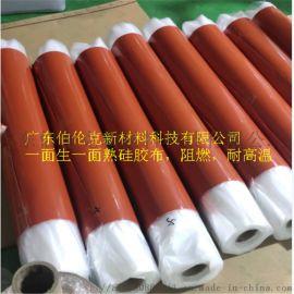 广东伯伦克厂家供应半生半熟硅胶布