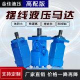 低速液压马达 工程机械大扭矩液压马达2K摆线马达