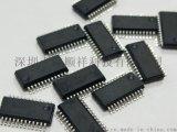 华润矽威多节锂电保护芯片全系列PT6005