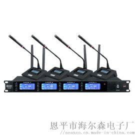 无线会议一拖四KU-904工程专用无线会议话筒