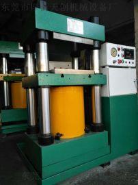 工厂低价供应50-500吨油压机硫化机合模机