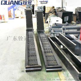 小型刮板排屑机链板式生产厂家