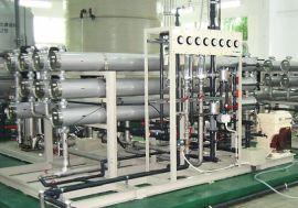 饮用水净化过滤设备云南RO反渗透纯水设备