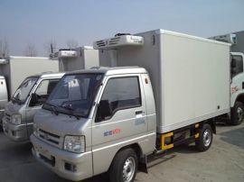 **江GSP认证福田微型冷藏车恒温厂家销售