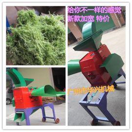 580型玉米秸秆揉草机,高喷铡草粉碎机,打浆揉丝机