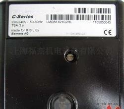 利雅路专用RMG/M88.62C2燃烧控制器