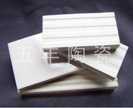 耐酸陶瓷板