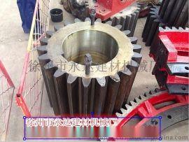 选矿球磨机小齿轮 模数28 齿数21