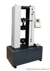 唐山微電腦拉力試驗機生產銷售