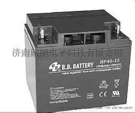 ups备用太阳能储能蓄电池东洋12v7.5AH密封蓄电池