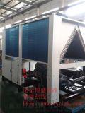 南京水循环温度控制机