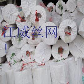 潍坊供应玻璃纤维阻燃保温网格布江威生产实体,送货上门