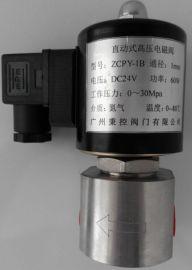 BZCPY-10BQ防爆**压电磁阀