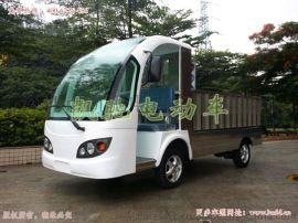 凯驰电动货车定做、不锈钢斗式货车价格