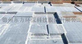 山东膨润土防水毯厂家,防水毯价格更新