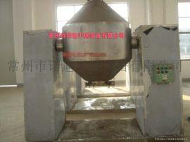 诺迪专业制造商二氯乙烷双锥回转真空干燥机 二氯乙烷干燥机