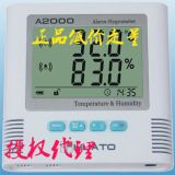 深圳华图A2000-TH/EX/TB/EB/TS/ES报警温湿度计(表)记录仪