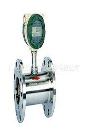 管道式液体涡轮流量计|东莞液体涡轮流量计