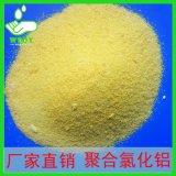 晋城聚合氯化铝