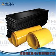 PE板材超高分子量聚乙烯PE防水板材