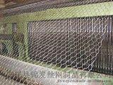 江双鸭山格宾石笼网|格宾石笼网专业生产商