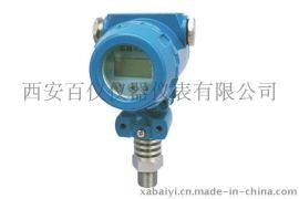 压阻式隔爆型压力变送器, 防爆压力变送器