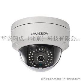 DS-2CD3135F(D)-I(W)(S)海康威视300万半球网络摄像机