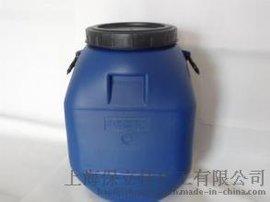 保立佳 水性多彩专用乳液 BLJ-9385