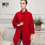 秋冬女裝新款韓版氣質大碼羊絨呢子大衣女2015羊毛呢外套女中長款