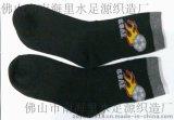 日韩纯棉儿童袜/男女学生袜子批发定做生产